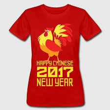 new year t shirts new year 2017 t shirt spreadshirt