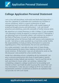 College Admission Resume Builder College Application Marvellous Design College Application Resume