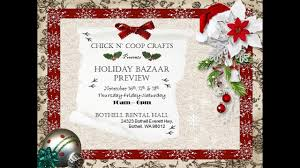 2017 holiday bazaar preview youtube