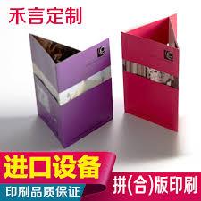 500 page photo album china custom brochure printing china custom brochure printing
