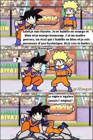 Naruto Meme - goku vs naruto meme by modox93 memedroid