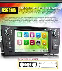 7 u0026 034 car stereo dvd gps sat nav bmw e90 e91 e92 e93 saloon
