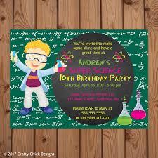 science theme birthday party invitations boy crafty designs