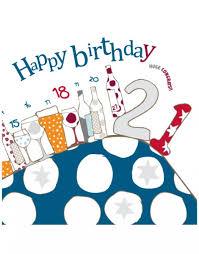 21 Birthday Card Design Male 21st Birthday Card Molly Mae Male 21st Birthday Card