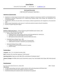 Cover Letter Software Engineer Sle software entry level resume sales developer lewesmr