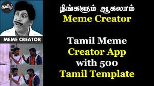 Meme Vreator - meme creator app with more than 500 tamil meme templates 10