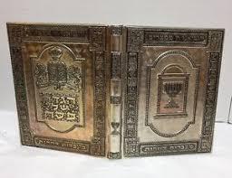 arthur szyk haggadah vintage the haggadah arthur szyk cecil roth passover seder judaica
