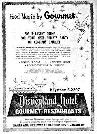 disneyland during thanksgiving week disneyland hotel