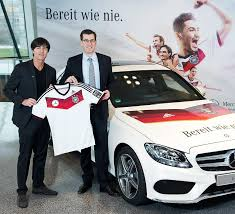 mercedes of germany 2014 football cup in mercedes
