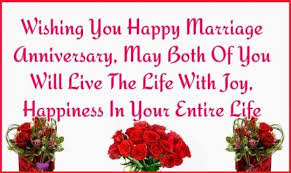 Wedding Quotes For Brother Nice Message Anniversary Wishes For Brother Nicewishes