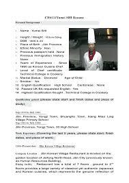 chef resumes exles chef resume exle resume exle chef resume exles free