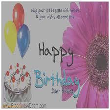 birthday cards beautiful birthday greeting card to friend