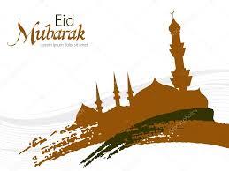 Eid Card Design Beautiful Eid Mubarak Card Design With Nice Mosque And Colorful