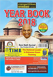 year book online in buy yearbook 2018 book online at low prices in india