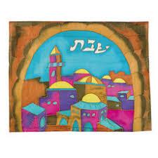 shabbat challah cover challah covers shabbat challah covers challah boards