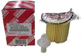 carousel toyota amazon com genuine scion tc oil filter 1 case qty 10 04152