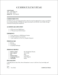 resume cover letters exles resume cover letter exles of titles a vs difference in
