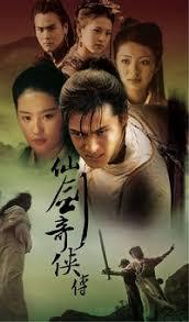 film fantasy mandarin terbaik serial kungfu cina auriz s weblog