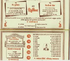 Wedding Invitation Card Sample In Hindu Engagement Invitation Cards Futureclim Info