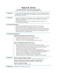 one page resume exles one page resumes exles awesome e page resume templates modern e
