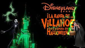 halloween hd wallpapers 2016 halloween pinterest halloween disneyland paris halloween 2016 automne pinterest halloween 2016