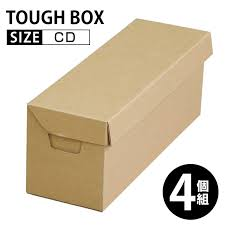 wide rakuten global market tuff box cd color 4 pcs set inner