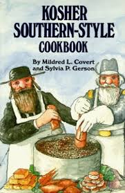 kosher cookbook pelican product 0882898507 kosher southern style cookbook