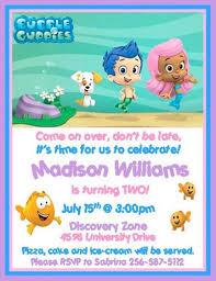 printed guppies birthday invitations several styles