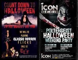 pre halloween party get out magazine u2013 issue 235 u2013 october 21 2015 bob the