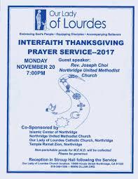 interfaith thanksgiving service event temple ramat zion