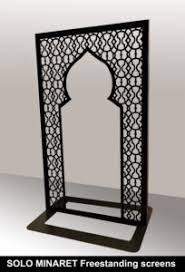 Moroccan Room Divider Arabic And Moroccan Fretwork Laser Panels I Custom Designs