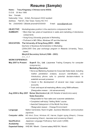 skill resume format cv template uk free fresh awesome collection skill resume format