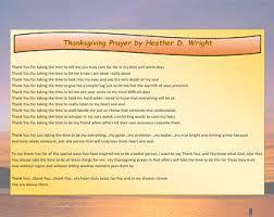 thanksgiving poems etsy