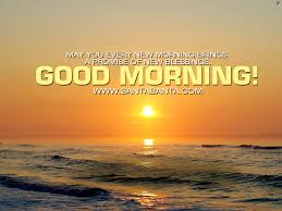 quotes on good morning in bengali good morning u0026 good day wallpapers for sharing on whatsapp fb