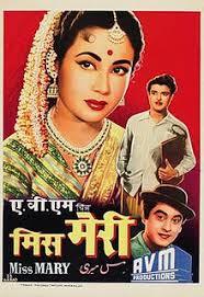 indian film gani miss mary 1957 film wikipedia