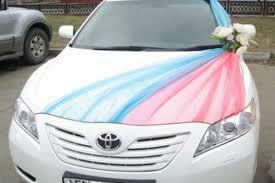 deco mariage voiture ruban mariage pour voiture u car 33