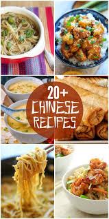 Homemade Comfort Food Recipes Best 25 Homemade Chinese Food Ideas On Pinterest Oriental Food