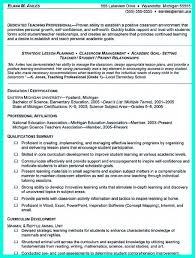 criminal justice resume criminal justice resume best template