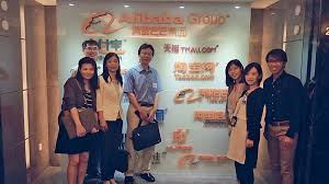 alibaba hong kong meeting in alibaba s hong kong office lingnan university