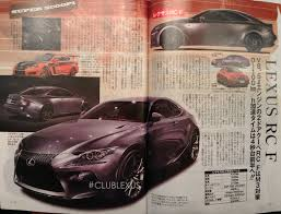 lexus rc coupe south africa lexus cars news rc f realistically imagined