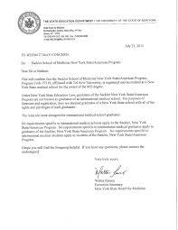 new york state letter sackler faculty of medicine