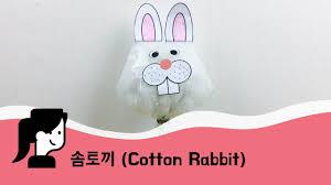 e mo rang art and play simple craft cotton rabbit kids art