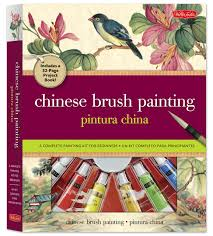 chinese brush painting a complete painting kit for beginners rebecca yue helen tse 9781600582684 com books