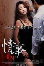 film korea sub indo streaming nonton my brothers wife 2 2016 nonton my brothers wife 2 2016