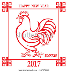 2017 chinese zodiac sign chinese zodiac signroostersymbol 2017 vector ornamental stock