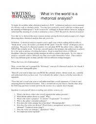 comparative analysis essay sample doc 7381107 summary analysis essay example summary essay how to write a rhetorical essay examples of analysis writing summary analysis essay example