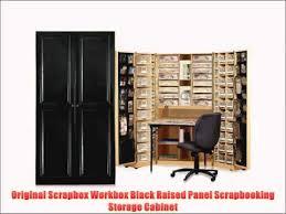 scrapbooking cabinets and workstations original scrapbox workbox black raised panel scrapbooking storage