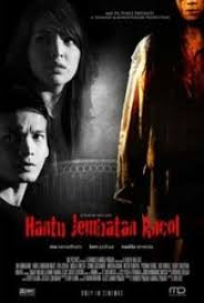 film fiksi indonesia watch indonesian films movies online
