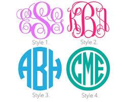 create monogram initials yeti cup monogram etsy