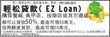 canap駸 discount 芝加哥华人华商工商黄页 神州传媒
